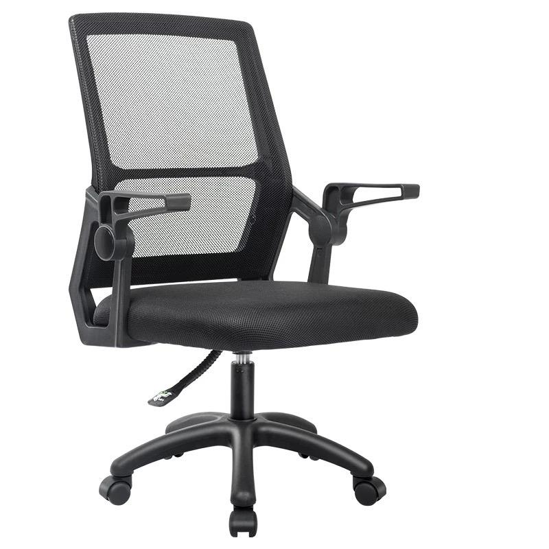 UMD Ergonomic High Back Mesh Office Chair Swivel Chair / Tilt / Lumbar Support J24 / W27 (Free Installation for purchase of 2 chairs & above)