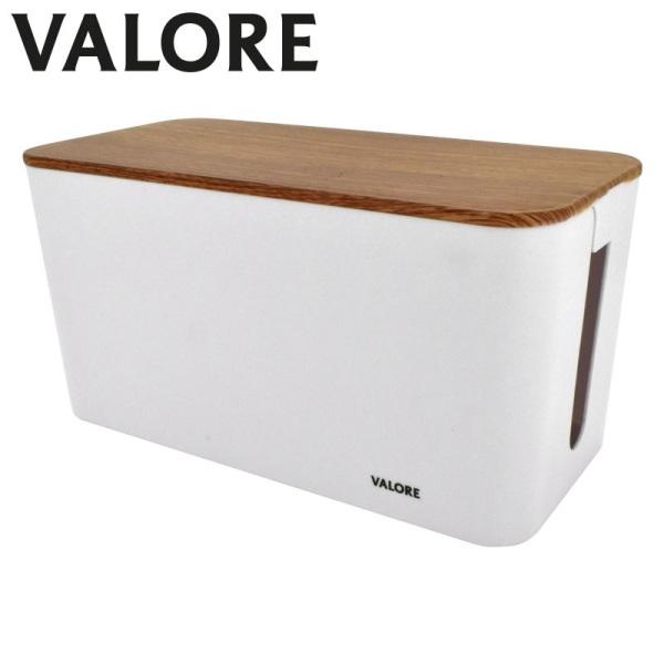 Valore Cable Management Box (AC52)