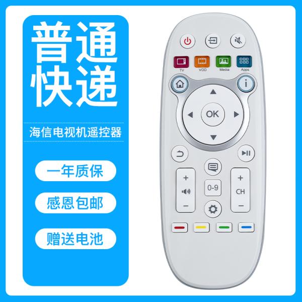 Bảng giá Ốp Lưng Dành Cho Hisense TV Điều Khiển CN3A16 LED32K600D LED39/42/47/55K600D LED32EC630JD LED39/42/47/55EC630JD Phong Vũ