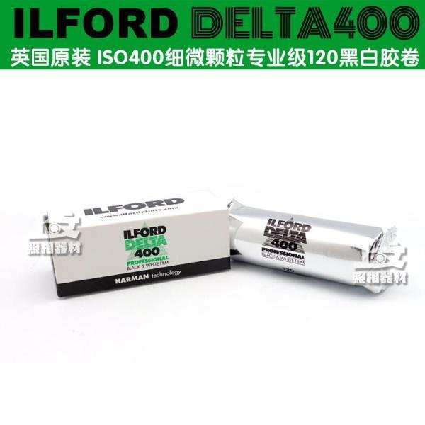 The United Kingdom Origional Product ILFORD Ilford Delta400 120 BLACK&WHITE Film 2022 nian 7 yue