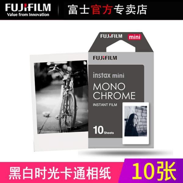 Fuji Polaroid BLACK&WHITE Time Paper Mini7c 7/S 8 25 70 90 9 Leica Laica Camera Universal