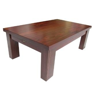 Sheldon Metro Rectangular Jarrah Coffee Table
