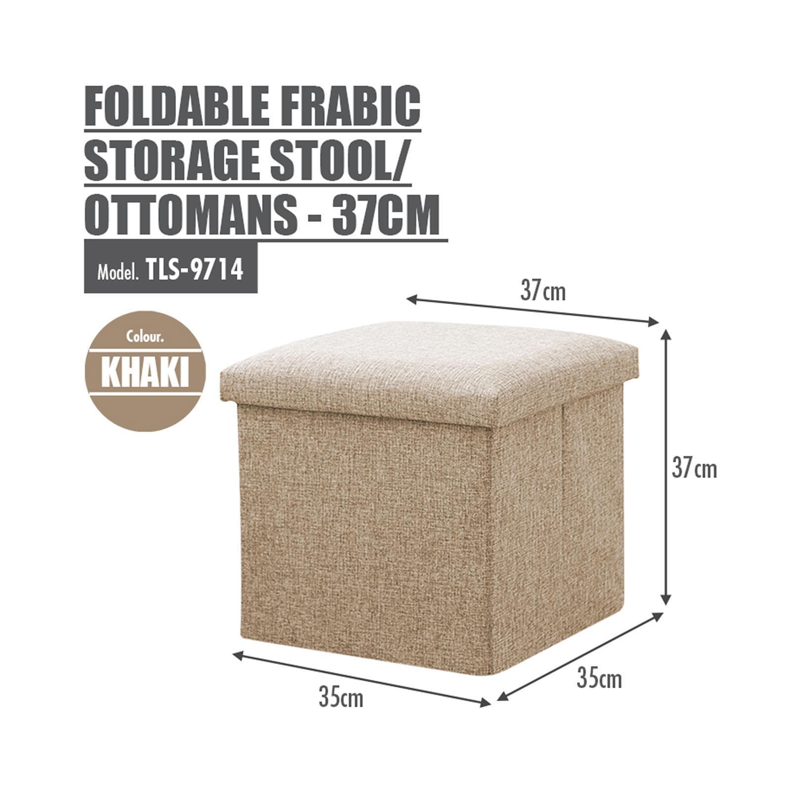 HOUZE Foldable Fabric Storage Stool/Ottomans - (Khaki)
