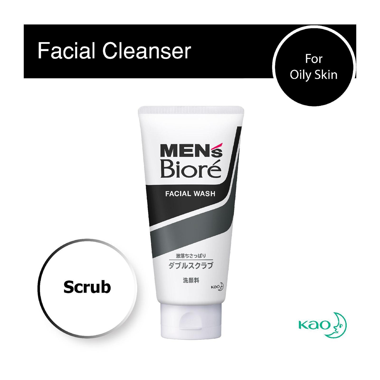 Biore Men's Black and White Double Scrub Facial Wash