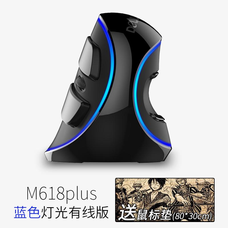 Delux M618PLUS Vertical Mouse Vertical Hold-Cable Mouse Hand Vertical Type Design Wrist Splint RGB Big Hands Style Human Body on Side Hold art Mapping Desktop PC Laptop Office Boys