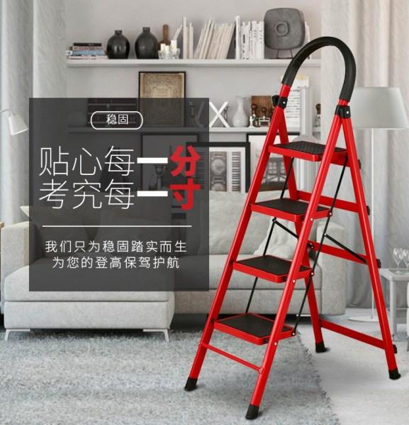Anti-slip Engineering Household Snnei Folding Small Scaling Trestle Ladder 2 M 3 M 5 M Multilayer Household Ladder 1 Micro