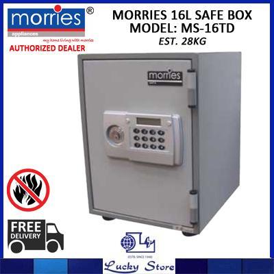 Morries 28kg Fire Resistant Digital/Key Safe MS-16TD