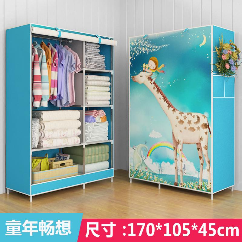 Simple Wardrobe Cloth Wardrobe Minimalist Modern Single Person Dormitory Assembly Storage Cabinet Rental Fabric Small Hanging Wardrobe