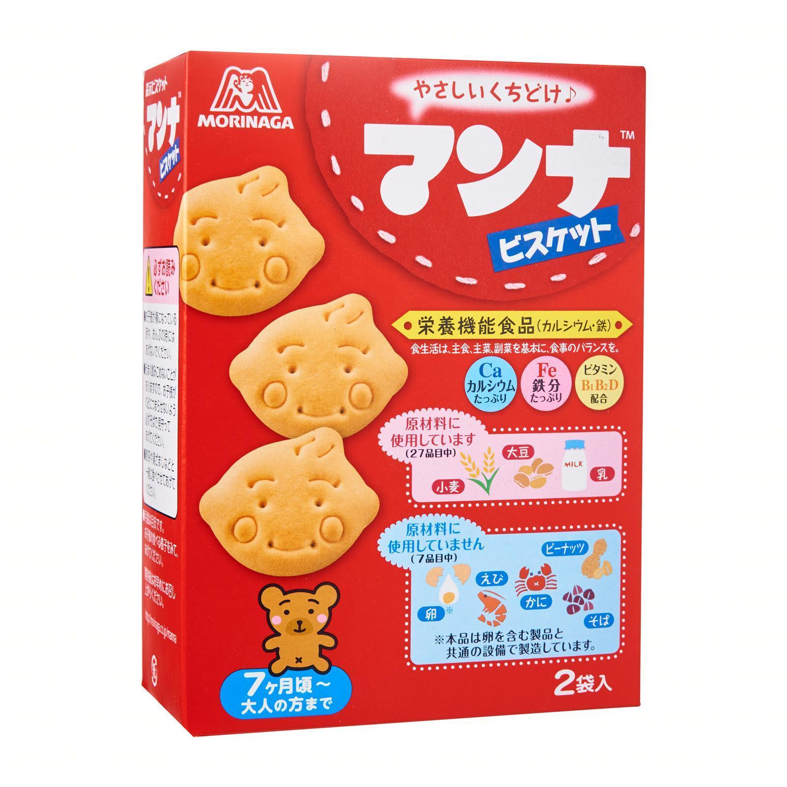 Morinaga Manna Biscuit - Jetro Special
