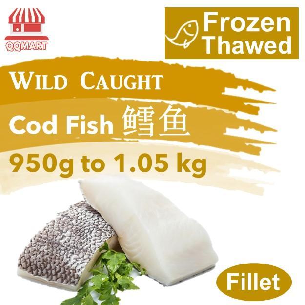 Frozen Wild Caught Cod Fish (chilean Sea Bass) Fillet 950 To 1.05kg By Qqmart.