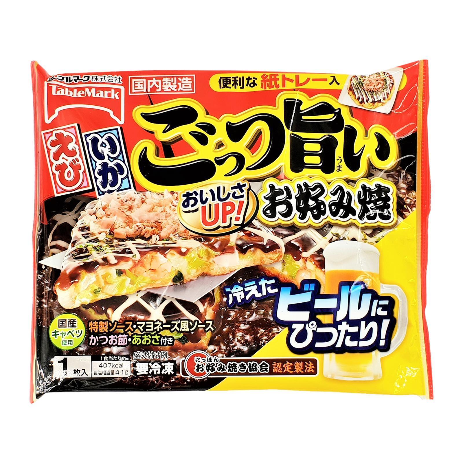 Tablemark Savoury Japanese Style Pancakes Okonomiyaki - Frozen