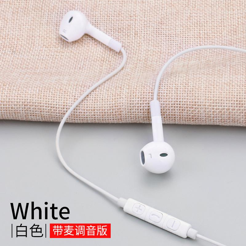 Headphones In-ear Universal GirlS Cute Male Heavy Subwoofer iPhone 6/6 S Android Mobile Phone K Song with Wheat Chicken Game Earplug cable Huawei OPPO High Quality VIVO Original