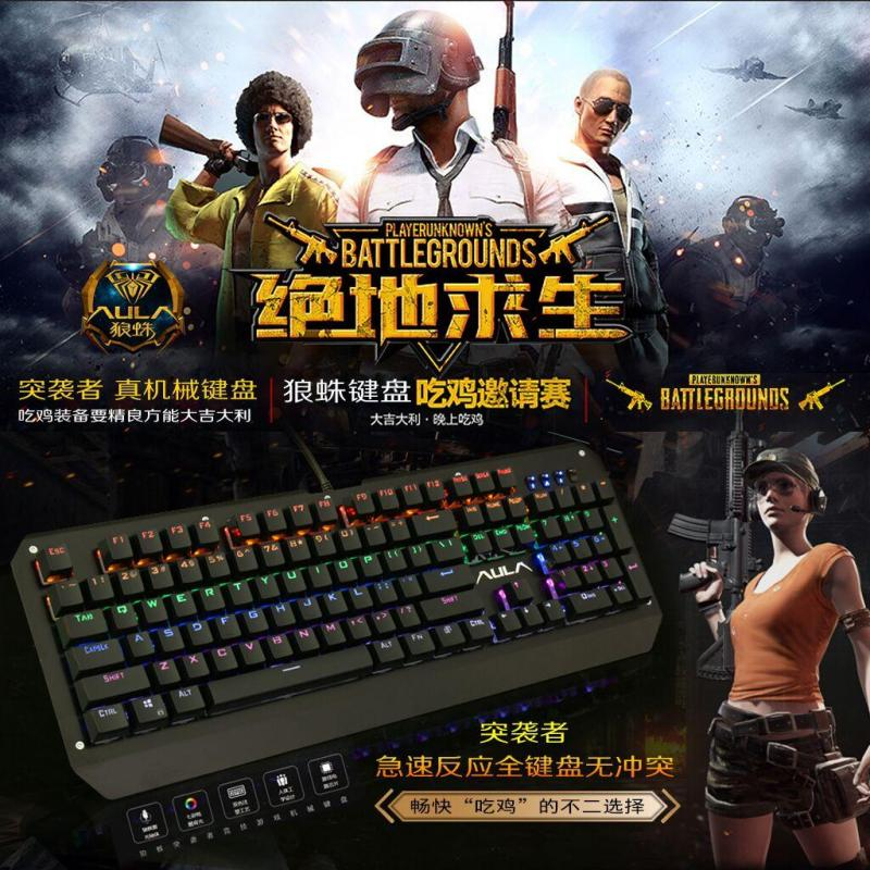 AULA F92 Raiders Optical Axis Mechanical Keyboard Greenish Blue Chicken Computer Internet Cafes Internet Cafe Game Waterproof Dust Change Axis LOL Singapore
