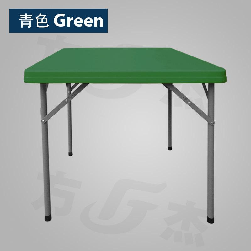 Square Sturdy Heavy Duty HDPE Folding Portable Foldable Table - Green 86 x 86cm