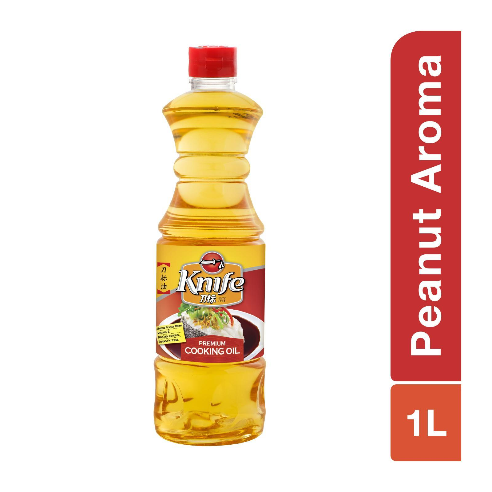 KNIFE Premium Cooking Oil 1L