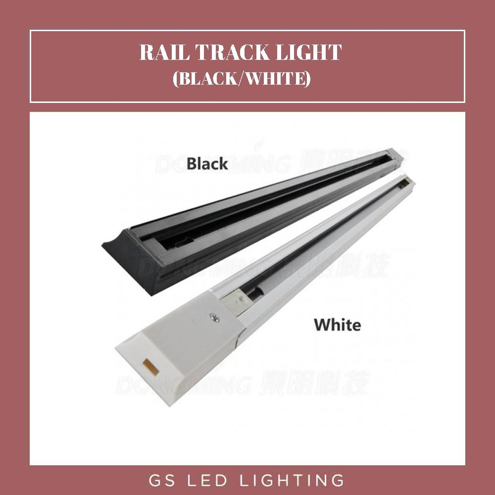 1/1.5/2Meter Track Rail for Track Light / GOLDSAND LED LIGHTING (BLACK/WHITE)