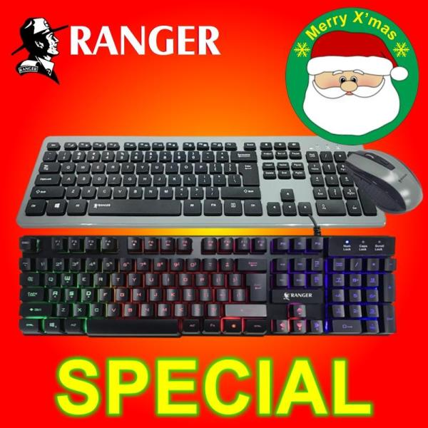RANGER 1+1 Wireless + Wired Keyboards Xmas Special! Singapore