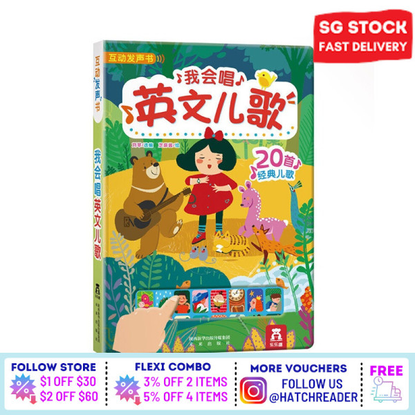 [SG Stock] I Can Sing English Songs 20 Songs Sound Music Book  English Chinese Bilingual book Interactive Audio for children kids baby toddler 0 1 2 3 4 5 6 years old - learning words phonics