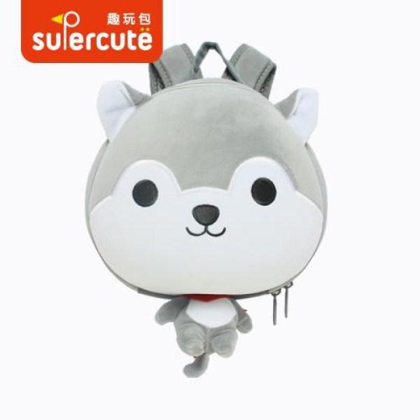SUPERCUTE Shiba Inu Backpack