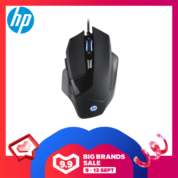 HP G200 Wired Gaming Mouse