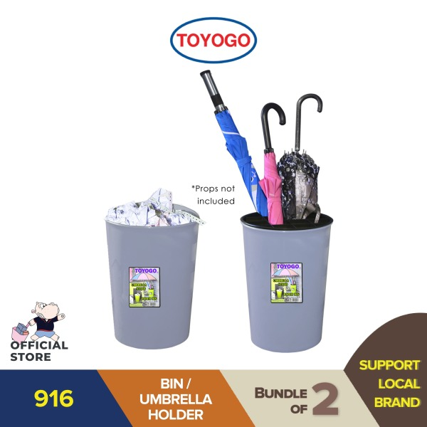 Toyogo Plastic Bin / Umbrella Holder (Bundle of 2) (916)