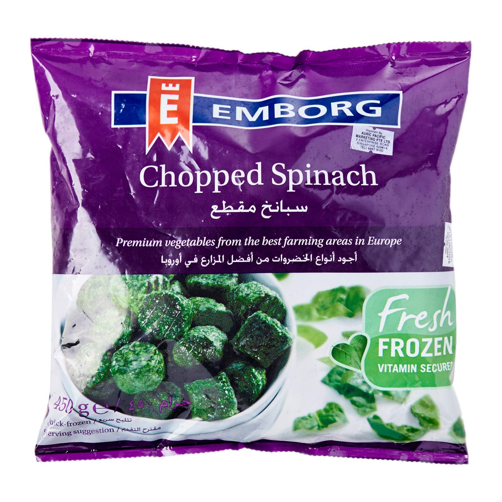 Emborg Chopped Spinach - Frozen By Redmart.