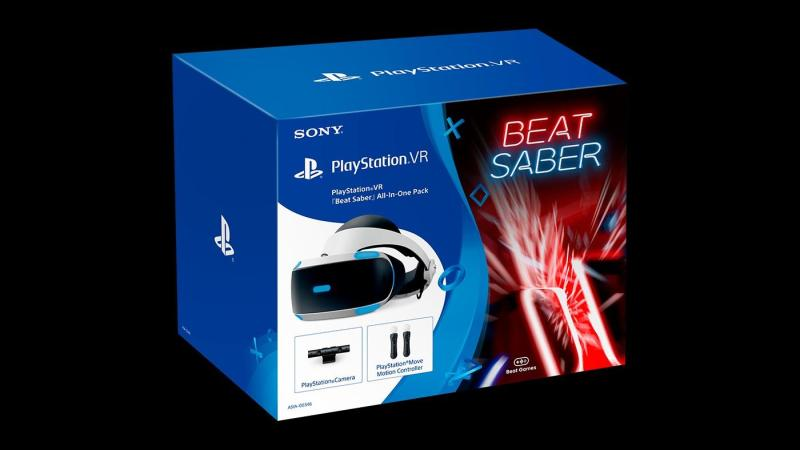 PlayStation VR Beat Saber All-in-One Pack Singapore