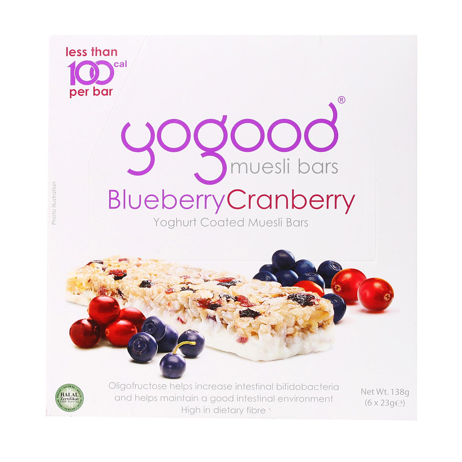 Yogood Blueberry Cranberry Muesli Bars By Redmart.
