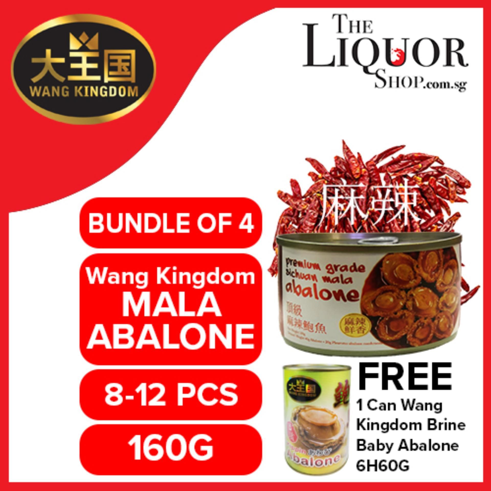 Bundle Of 4 Wang Kingdom Mala Abalone Free 1 Can Wang Kingdom Brine Baby Abalone 6h60g By The Liquor Shop.