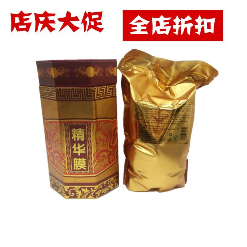 Buy Fever Essence Facial Mask Holographic Energy yang sheng mo feng yu Extraordinary Beauty Maintenance Energy Membrane Thermal Moxibustion Powder Hyperthermia plus Mild Moxibustion Membrane Singapore