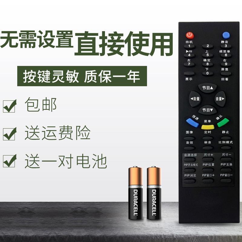 Origional Product Quality tcl TV Remote Control 06-0Q0036-H025X