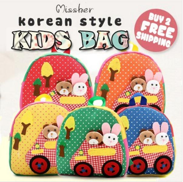 MISSHER ★【Super Premium Quality Bag】★Baby bag/Kids bag/backpack bag/carton bag KB-CA01