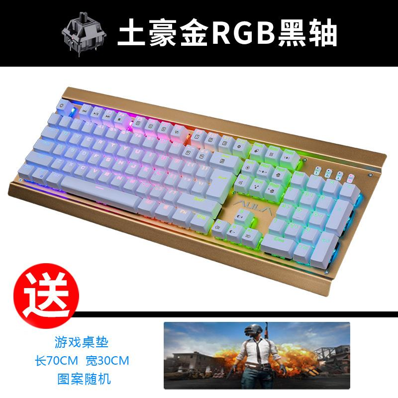 AULA Defenders Mechanical Keyboard Game ACE Chicken RGB Back guang hong Programming Desktop PC Cable Internet Cafes Singapore
