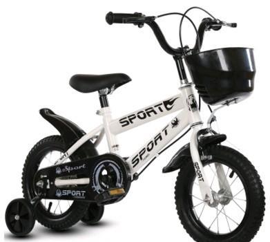Buy Kids Bikes Bicycle Sporty Bikes Lazada