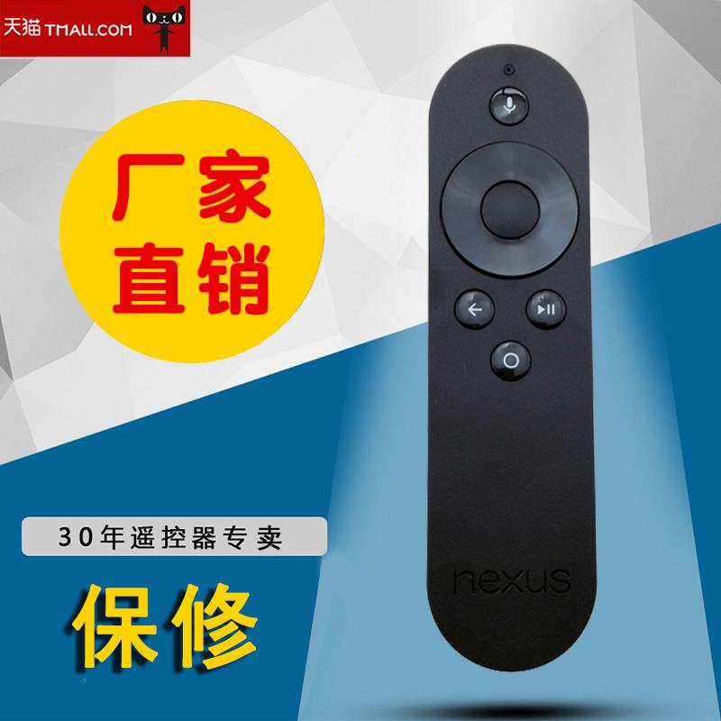 Brand New & Original Google Nexus Player Set Top Box Bluetooth Voice Remote Control B-26-0001.