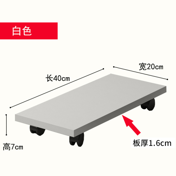 Multifunctional Shelf Desktop Computer zhu ji tuo Base Tray Chassis Torr China Mobile Roller Small Pergola Mainframe