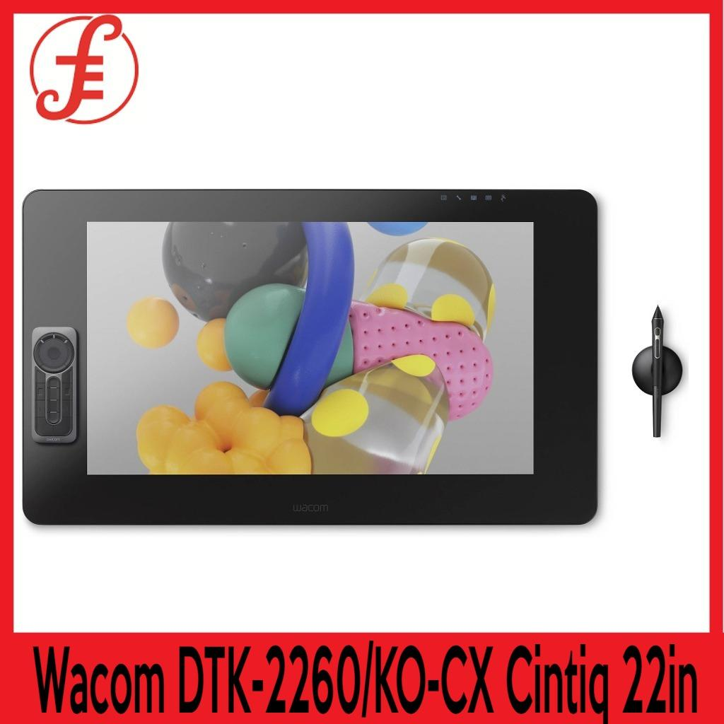 Wacom DTK-2260/KO-CX Cintiq 22 DTK-2260 Graphic Drawing Pen Display Tablet FREE URBANEARS ACTIVE REIMERS ACTIVE EARPHONE ANDROID WHILE STOCKS LAST(DTK-2260/KO-CX)