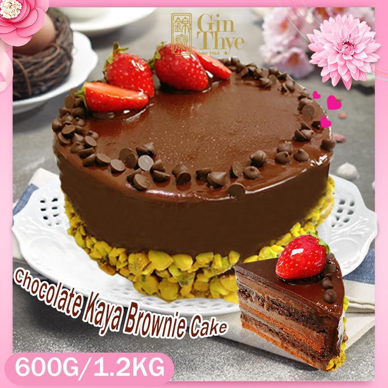 Chocolate Kaya Brownie Cake 600g▶free Shipping By Gin Thye.