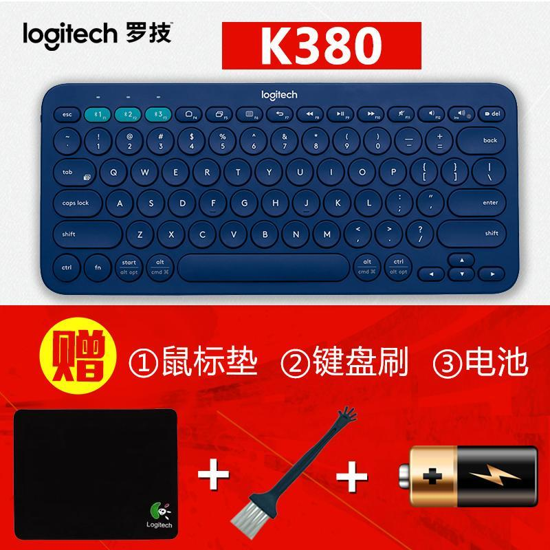 Logitech K380 Wireless Bluetooth Keyboard Apple iPad Pro Tablet Android Mobile Phone MAC Computer Ultra-Thin Mute Singapore