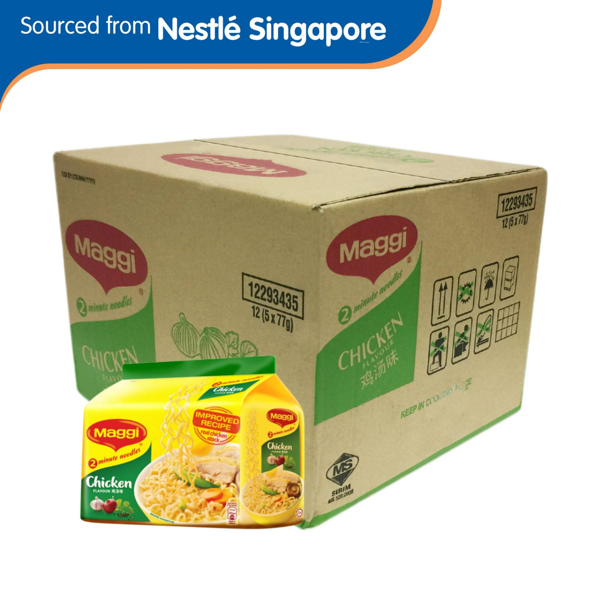 (12 Pack/1 Carton) Maggi 2-Min Chicken Noodles (5x77g) By Nestle Official Store.