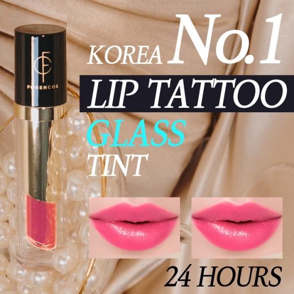 Buy [FORENCOS] Lip Tattoo Glass Tint 3.5g Singapore