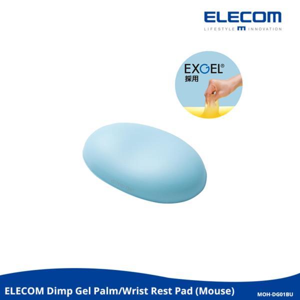 ELECOM / Gel Wrist Rest / Pastel Colors / Made in Japan / Fatigue Reduction / MOH-DG01