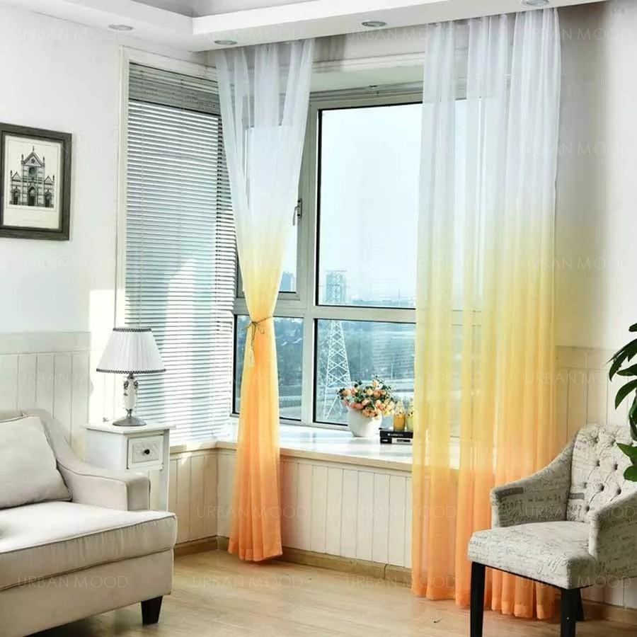 MEDITERRANEAN Sea Ombre Day Curtains