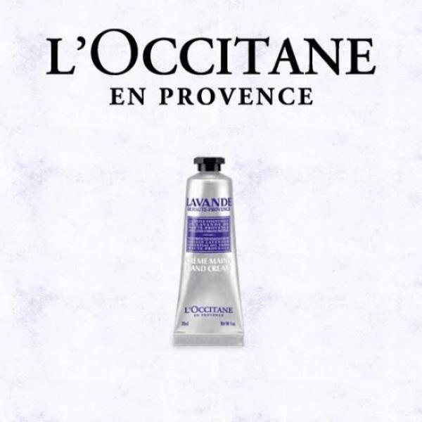 Buy Lavender hand cream Singapore