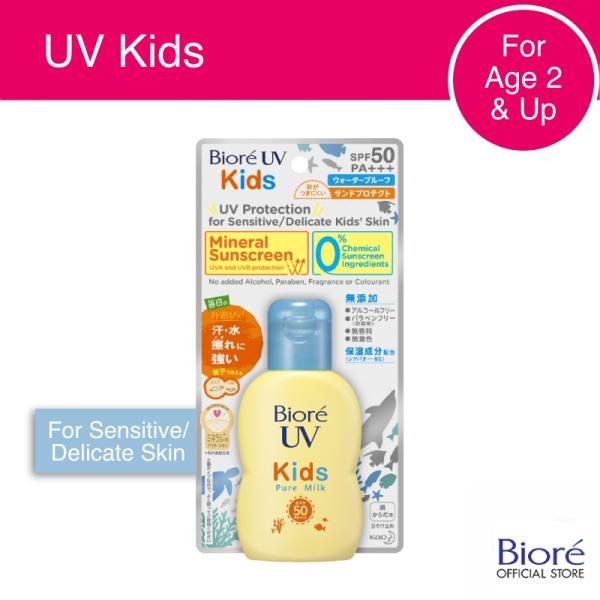 Buy Biore UV Kids Pure Milk SPF50 PA+++ 70ml Singapore