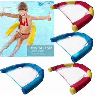 Tấm Mì Bể Bơi Nổi 130 150Cm Sling Lưới Ghế Net, Đồ Chơi Thư Giãn Nước Ghế Bơi thumbnail