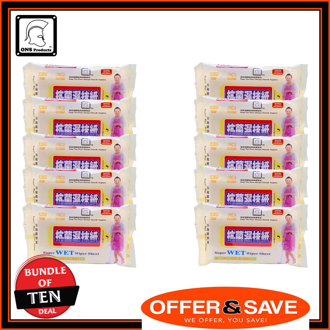 [bundle Of 10] Ons Japan Disposable Floor Wet Wipes Sheet ( Wiper Wet Sheets) By Offer & Save.