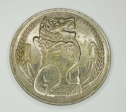 OLD COIN ONE DOLLAR