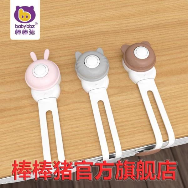 Baby-Action Security Lock Drawer Lock Refrigerator Lock Children Safety Lock Multi-functional Anti-Clip Hand Infant Door Key Card.