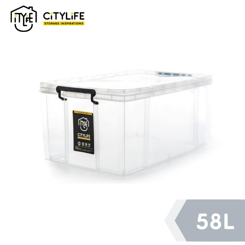 Citylife 58L Strong Box - Reinforced for Greater Durability